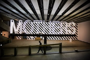 Martin Creed: MOTHERS
