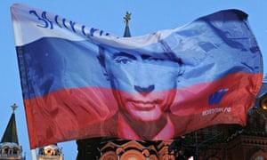 Flag of Vladimir Putin