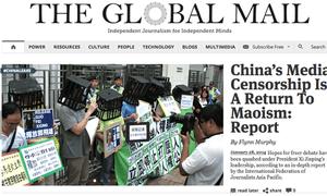 Global Mail