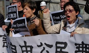Taiwanese rights activists support Xu Zhiyoung