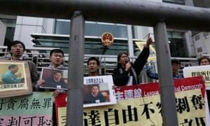 Protesters in Hong Kong support Xu Zhiyong 27/1/14