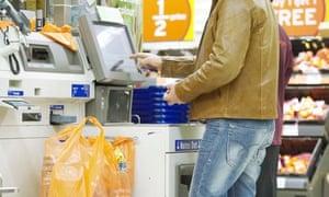 A supermarket self checkout