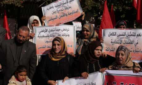 Palestinian protest against renewed peace talks with Israel, Gaza City, Palestinian Territories, 2 J