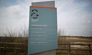 Sign at Ebbsfleet