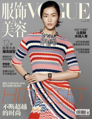 Vogue China Apple Watch