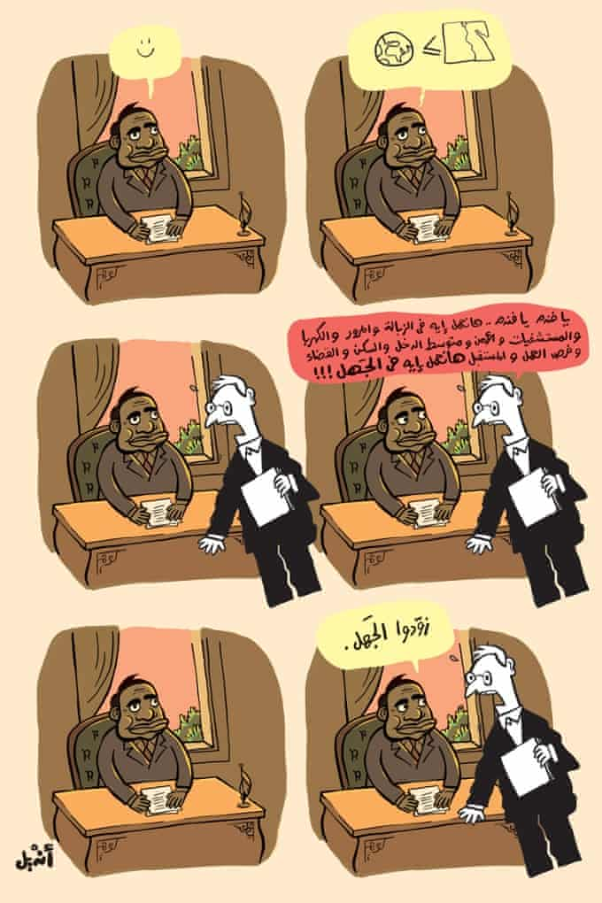 "Andeel's ""Increase ignorance"" cartoon  (from Tok-Tok magazine)."