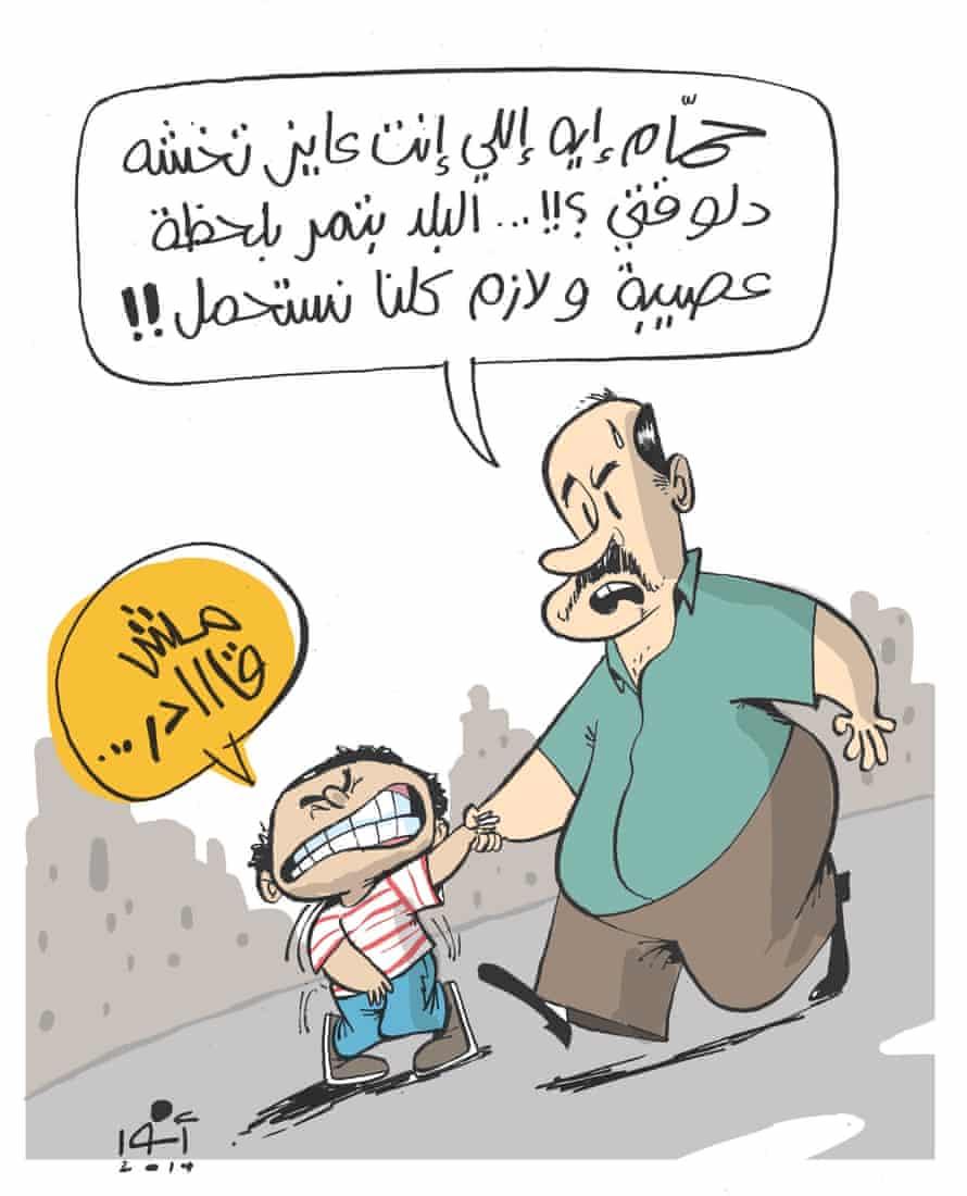 Anwar's Burden