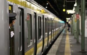 00.00 - Chris Jongkind - Last Train, Tokyo, Japan