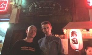 Zhu Ning and Tim Jonze outside Vox Livehouse