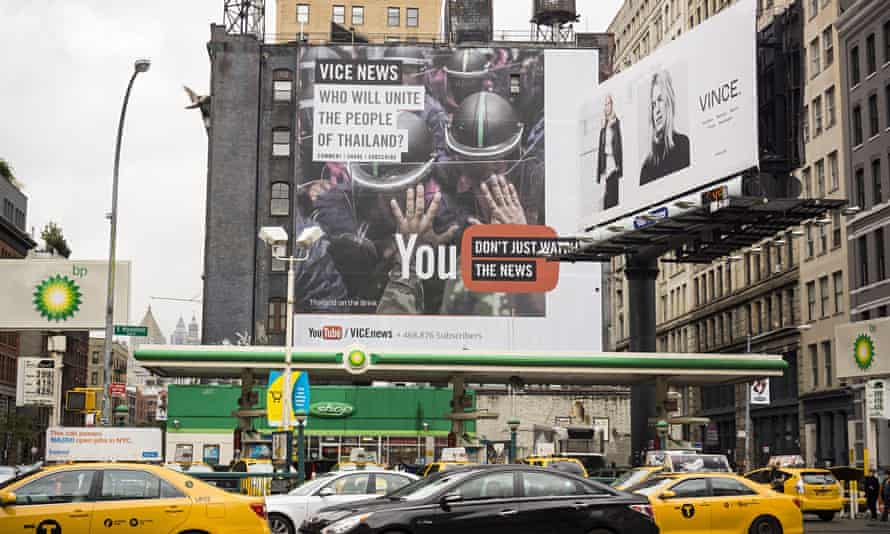 Vice Media billboard in Manhattan