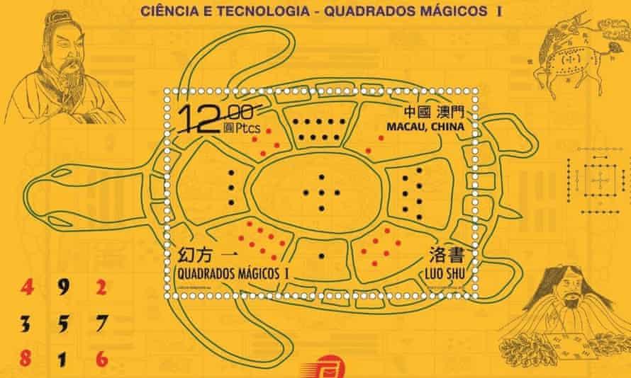 Old-age mutant number tortoise: Macau stamp displays the origin myth of the magic square.