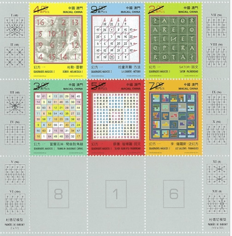 Macau's magic square stamps just made philately even more nerdy