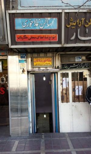 Lakan, Iran