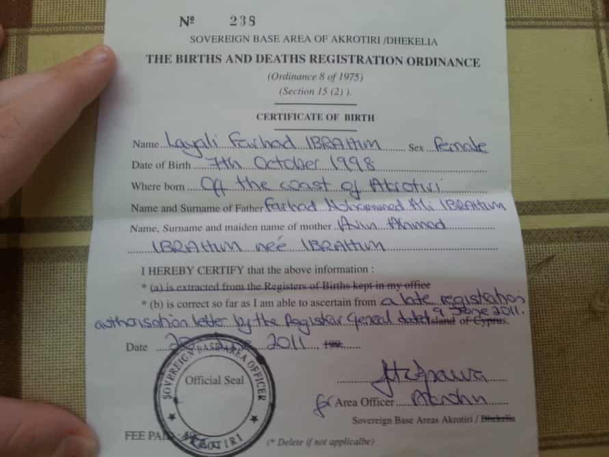 Layali's birth certificate.
