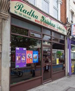 Radha Krishna Bhavan restaurant, Tooting