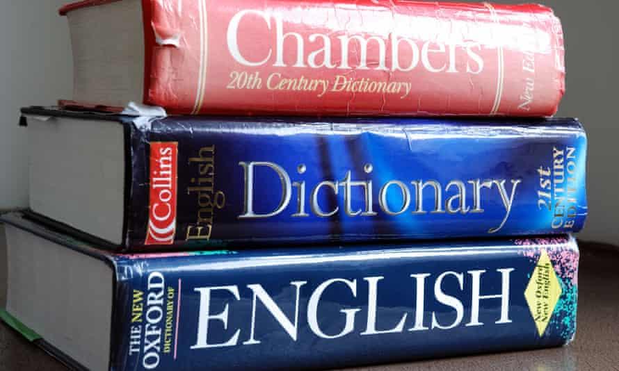 Looking to dictionaries for vindication may backfire