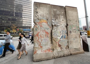 A section of the original wall in Berlin Plaza, central Seoul.