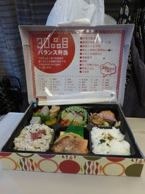 '30 item ekiben, bought at Tokyo Station, on the Hayabusa Shinkansen, Sept 2014. Oishikatta!'