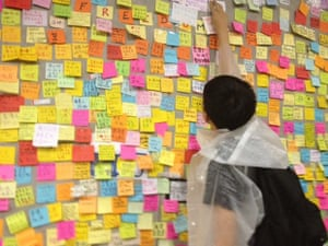 A wall of colorful support for the protests in Admiralty.