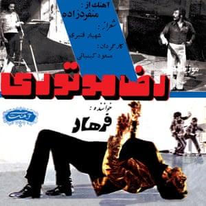 Iran in the 1980s