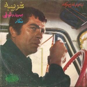 Iran movie soundtracks