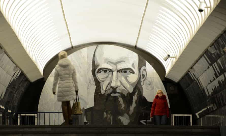 Dostoyevskaya metro station in Moscow, named after the writer Fyodor Dostoyevsky.