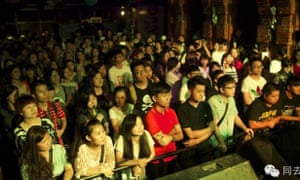Audience at hip hop event