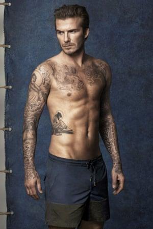David Beckham: the narcissist's narcissist.