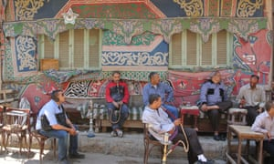 Cairo Conversation