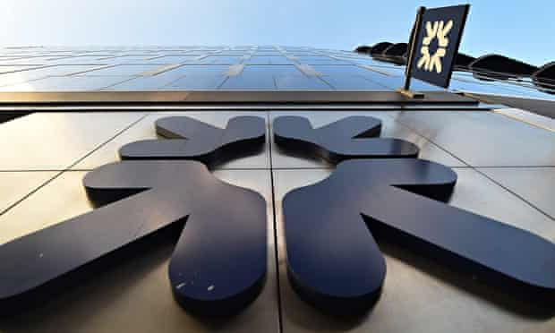 RBS were recently fined £56 million by regulators for an IT glitch in 2012. The bank will pay £8.60