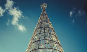 A Christmas tree at Puerta del Sol in Madrid