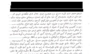 Redacted letter 'Farhad'