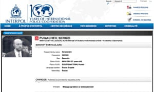 Interpol's website page on Sergei Pugachev