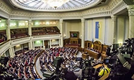 Ukraine's new parliament