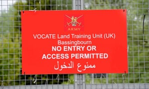 Sign on the fence at Bassingbourn barracks in Cambridgeshire