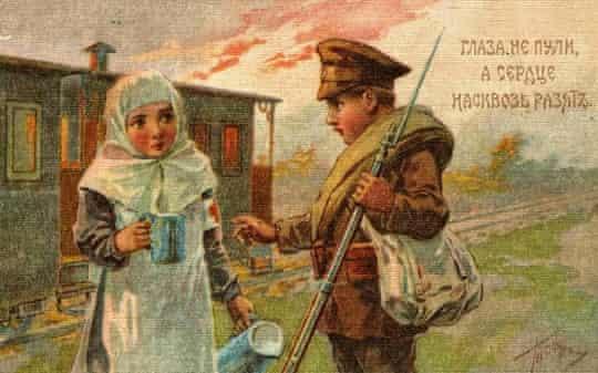 A Russian propaganda poster.
