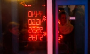 A board displaying currency exchange rates in St Petersburg, Russia.