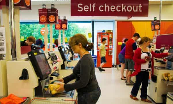 US Money self-checkout