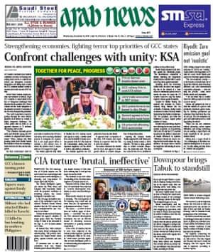Arab News - Saudi Arabia