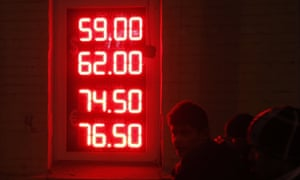 An information board showing the exchange rate of the Russian rouble to the euro and to the US dollar outside a bureau de change.