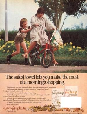 1970s UK Kotex magazine advert.
