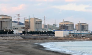 South Korean nuclear power plant