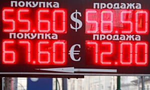 A board with currency exchange rates in Moscow