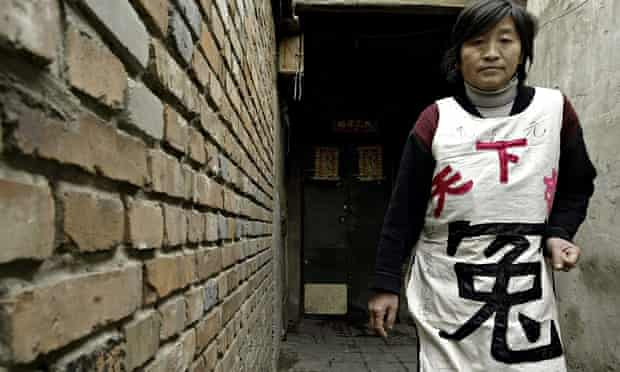 China domestic violence