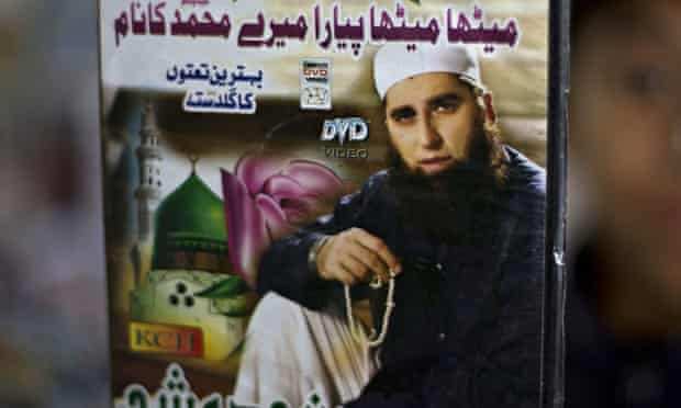 DVD of Junaid Jamshed