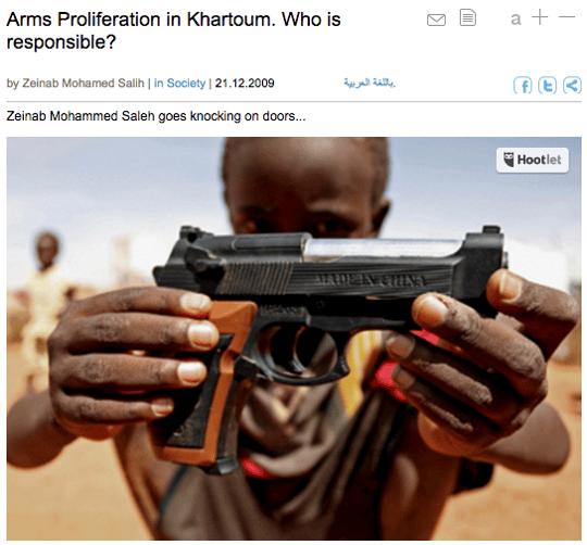 sudan journalism
