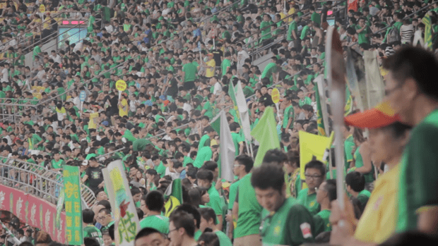 Football fans in China