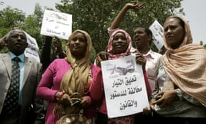 Sudanese journalists hold slogans reading 'Press freedom or no press' and decrying the suspension of a local newspaper al-Tayyar. media sudan