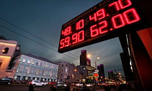 Exchange rate sign in Moscow
