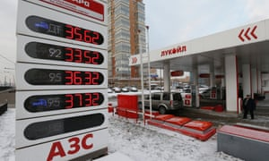 Petrol station in Moscow